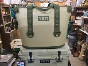 yeti field tan hopper 300x225 June 13 : Featured Item of the Week : Tan Yeti Hopper 30